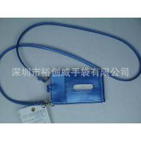 深圳龙岗爱联手袋厂家 生产 订做  斜跨手机袋