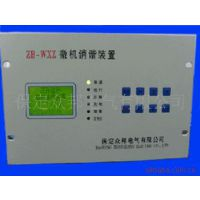 供应微机消谐电器123