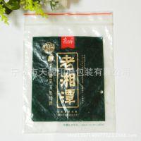 供应厂家直销自封袋 印刷包装袋 自封包装骨袋 食品袋 饰品袋