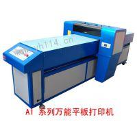 瀛和纸皮打印机,纸箱图画万能平板喷画机,商标logo打印机