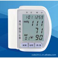 厂家供应电子血压计,家用血压计 方便携带血压计 血压计批发