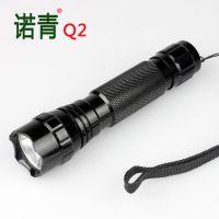 西安诺青Q2强光手电 LED手电 600流明 美国进口原装CREE灯珠