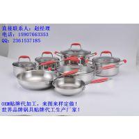 不锈钢锅制造商 不锈钢炊具厂家批发 专业生产高档锅具工厂