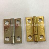 铜、不锈钢  合页静音2寸2.5寸不锈钢铁3孔2孔 大电流针