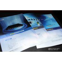 供应民治彩页画册设计印刷制作公司