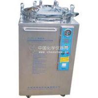 供应四川高压灭菌器、高压灭菌器生产厂家、合肥华泰灭菌器