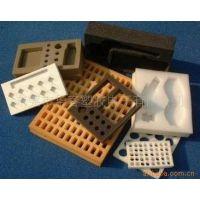 『华春胶垫』精品热销 高发泡、橡胶垫、硅胶垫、PE泡棉胶、海棉
