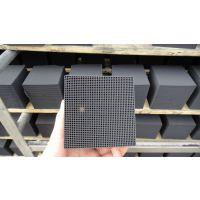废气处理活性炭 块状活性炭 蜂窝状活性炭 活性炭生产厂家