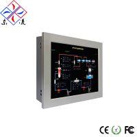 低耗能X86架构10.4寸工业平板电脑(PPC-DL104D)