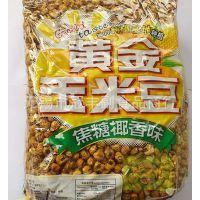 散装食品 永明黄金豆 黄金玉米花 蛋花奶油味 5斤/袋