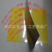 工厂批发 软磁PVC创意光膜黑板21.8*29.6CM 白 绿 黄多色可选