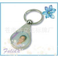 情侣相框钥匙扣挂件   Y-040