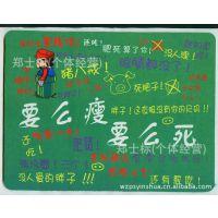 厂家直销 网络流行潮语搞怪鼠标垫 创意新奇特鼠标垫 创业货源