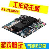 大厂直供新创迷你电脑主板 AMD台式机 远程网络监控主板 包邮