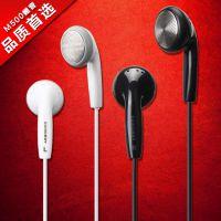 批发魅耳M500erji耳塞式三星有线控小米手机苹果5S耳机带麦克风