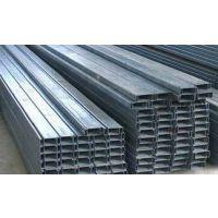 供应热镀锌CZ型钢-合肥佳彩欢迎大家前来选购