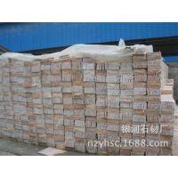 供应晚霞红文化砖销售 清洁、安全、理想的环保产品