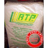 供应 PA66/美国RTP/ESD A 200 防静电 聚酰胺 尼龙66标准产品