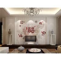 彩虹石品牌瓷砖背景墙 美式电视背景墙 电视墙装修设计-百福图