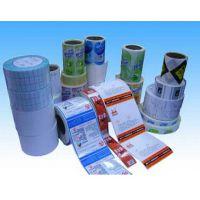 不干胶标签印刷价格成华供|上海不干胶标签印刷价格