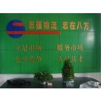 深圳市沙头角到河南开封物流搬家公司 深圳市沙头角物流搬家公司价格