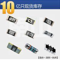 25ppm低温漂电阻薄膜千分之一0402100KΩ0.1%