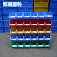 批发零件盒/零件箱/塑料零件箱/塑胶零件箱/塑胶盒/塑料盒
