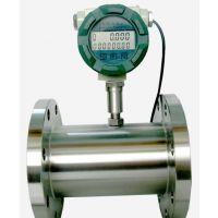 供应涡轮流量传感器LWGY,液体涡轮流量变送器LWGB