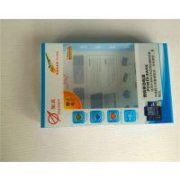 供应移动电源包装纸盒 开窗透明  PP盒 加工定制