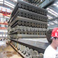 供应q295架子管 建筑架子钢管厂 大量库存 批发销售
