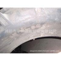 厂家直销16.9-38人字形拖拉机农用轮胎