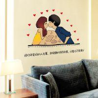 墙贴婚房装饰贴纸三代环保透明膜可移除贴画AY1036情侣餐