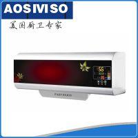 厂家直销 储水速热空调款横式电热水器 原装电热水器