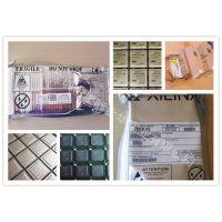 CSR集成电路 GSD4E-9333蓝牙芯片 ,全新原装正品