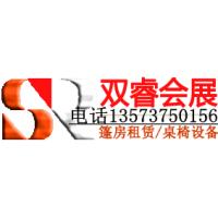 济南双睿广告传媒有限公司