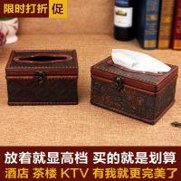 新款厂销纸巾盒 批发定做抽纸盒 家居茶楼酒吧酒店创意餐巾纸盒