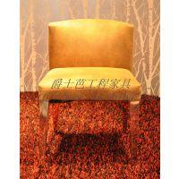 【厂价直销】专业生产韩式酒店椅子 餐厅椅