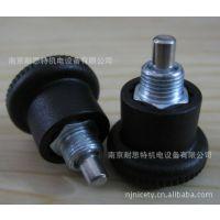 HALDER产品 短型 迷你分度销 22110.0048 南京耐思特供应