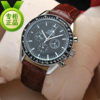 50机械不锈钢外壳表针手表表盘生日602系列男表专业售后优质正品