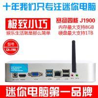 全球爆款 新创J1900四核迷你车载电脑主机 工业NANO 12*12 包邮