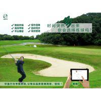 供应供应广州深圳高尔夫管理系统,高尔夫球场员工考核管理系统