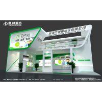 供应2014中国重庆秋季糖酒会