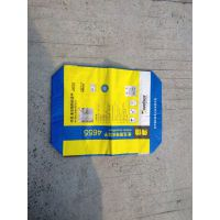 供应上海直流平水泥包装袋;砂浆 粉末包装袋 各种建材包装袋