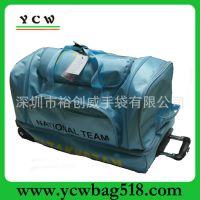 深圳手袋厂家 1680D拉杆箱 涤纶旅行袋 旅行行李包 大容量拉杆包