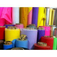 厂家直销PVC彩色透明压延膜、颜色齐全  来样定做 随时可以通过样