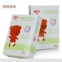 蒂乐婴儿尿布裤 尿布伴侣网裤10条盒装 新生儿尿布带弹力尿布兜