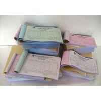 提供送货单印刷定制服务
