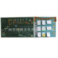 旭教牌 绿板+布面板 多种功能组合板 软木板 扎针板