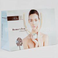 厂家定做 纸制腹膜手提袋 护肤品纸手袋 印刷化妆品纸袋 品质保证