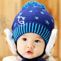 出口韩国 满天星小熊帽子  儿童加绒护耳帽 儿童保暖毛线帽子